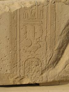 I. Széthi Évmillióinak Temploma - a templom neve a bejáratnál