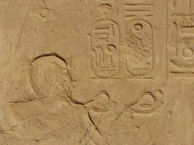 II. Ramszesz nu-edényekkel áldoz