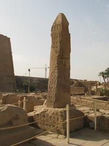 Uszerkheperuré-Meriamon Széthi-Merenptah (II. Széthi) kis obeliszkje a bejárat előtt