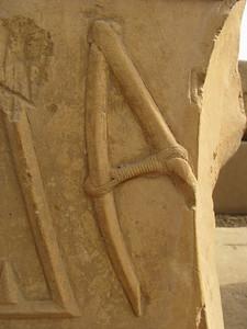 Rögtörő kapa - a finom kidolgozás ellenére csak egy hieroglifa a többi között
