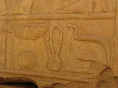 Hihetetlen finoman vésett hieroglifák - valószínűleg II. Amenhotep idejéből