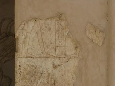 II. Amenhotep alabástrom bárkaszentélyének részlete
