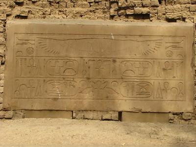 Valószínűleg egy ajtó szemöldökfája Khakauré (III.) Szenuszert nevével