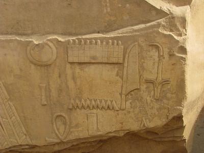 Amon-Ré neve leheletfinom vésetekkel