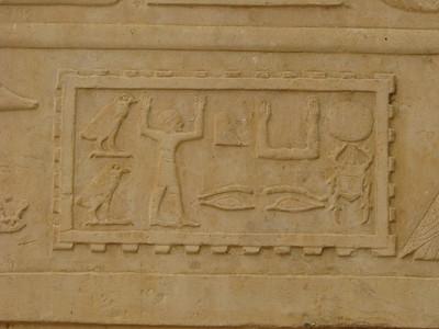 Ez valószínűleg I. Amenemhat (Kheperkaré) piramisvárosának neve