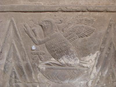 Rekhyt-madár esznai módra elkészítve