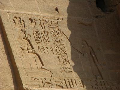 Áldozat, hogy II. Ramszesznek hatalma legyen a Kilenc Íj felett