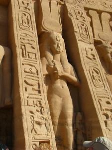 Nofertári Merenmut, mint Hathor