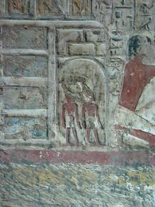 mw-k Paheri sírjában
