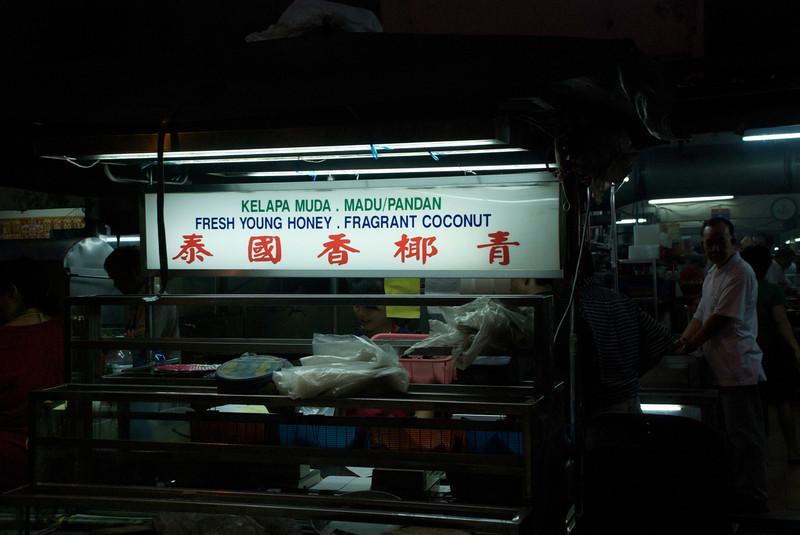 Another tempting cart.<br /> <br /> Kuala Lumpur, Malaysia