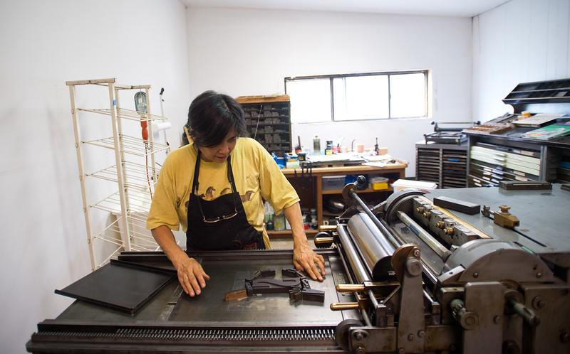 "Julia Seko arranges type to create the shape of a horse before printing on her Vandercook letterpress at her home in Longmont on Saturday.  Seko prints  artist's books, which are artistic takes on the idea of a book, both visual and literary.<br /> More photos:  <a href=""http://www.dailycamera.com"">http://www.dailycamera.com</a><br /> (Autumn Parry/Staff Photographer)<br /> September 3, 2016"