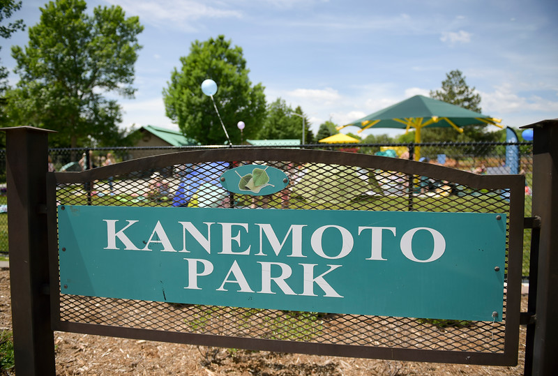 KANEMOTO POOL