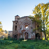 Ruined synagogue, Ruse, Bulgaria