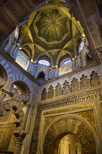 The Mihrab, the Mezquita, Córdoba, Spain