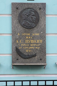 moscow 130