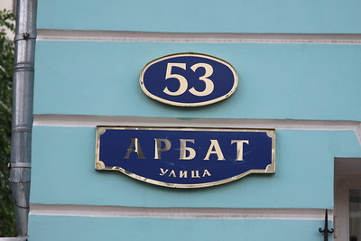 moscow 131