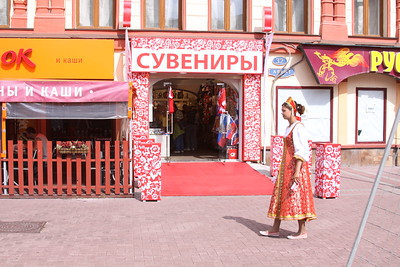 moscow 126