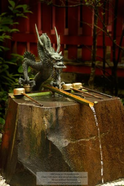 Dragon Cleansing Fountain outside Shrine-Japan