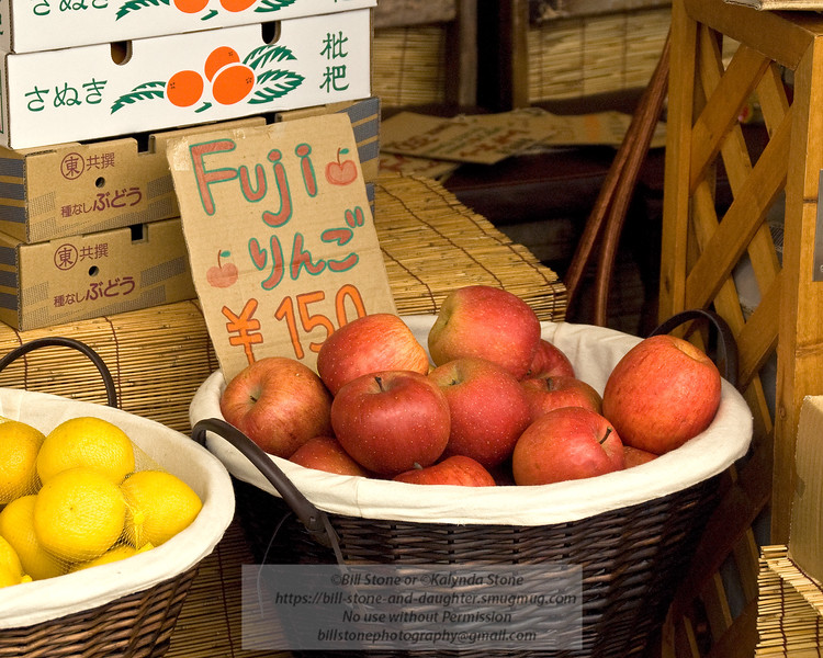 Fuji apples near Mt. Fuji Japan