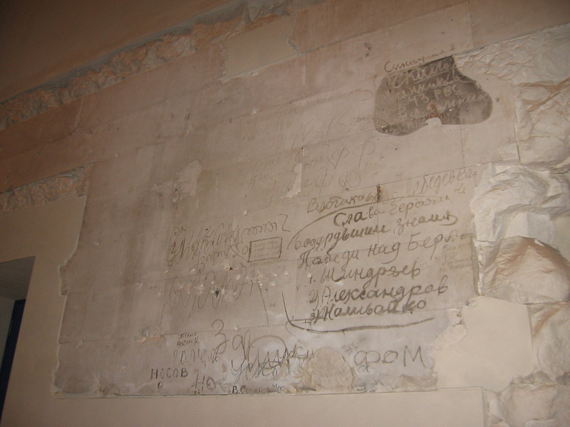When the Russians took over Berlin they wrote stuff on the walls and the Germans decided not to cover most of it.