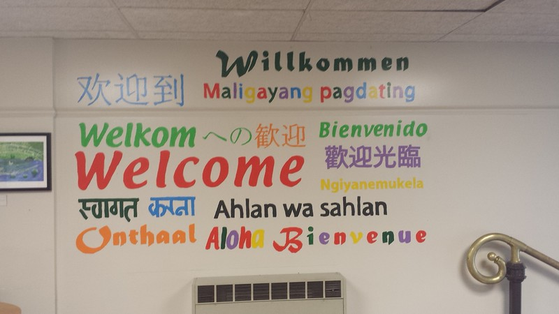 (K1) Welcome Mural 1 - Actual