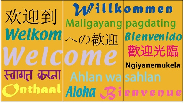 (K2) Second Welcome Mural