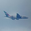 An Emirates Airlines Airbus A380 descending into London Heathrow.