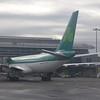 """Aer Lingus Airbus A330 EI-EWR """"St. Thomas"""" at Dublin Airport."""