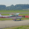 Cessna 152 PH-MDL at Rotterdam The Hague Airport.