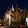 Shwegugyi Pagoda