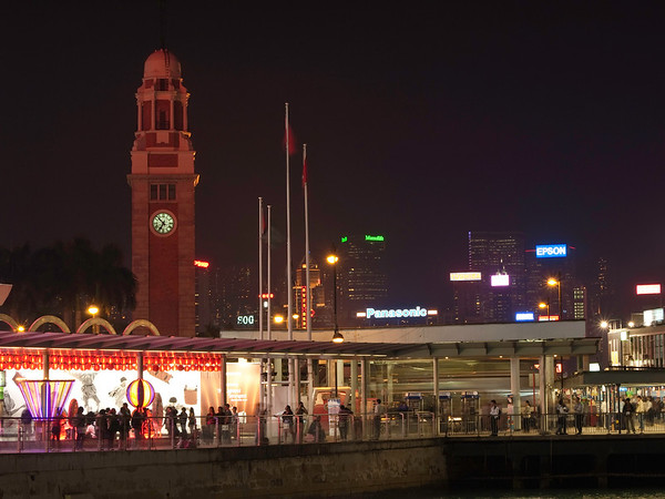 The old Train Station Tower (no longer in operation)