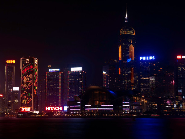 Hong Kong Skyline - the tall building on the right is THE CENTER..