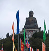 Giant Buddha bronze figure in Ngong Pong, Lantau Island, Hong Kong.  The complex is 6,547 sq m in size