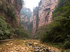 Suxiyu stream (Gold Whip River)