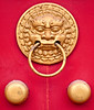The entrance gate door knob in the Taoist temple