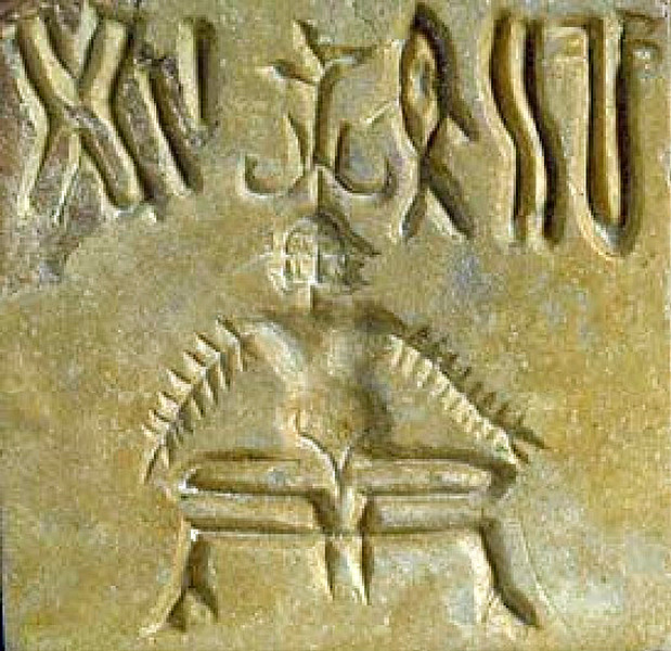 Indus seal showing possible forerunner of Shiva