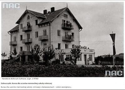 """Гуртожиток  """"Рільничої школи""""  (1941-1943)"""