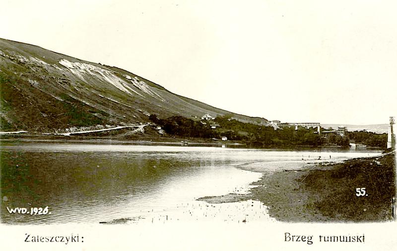 1926 рік. Беоег Дністра на проміжку між залізничним і дорожнім мостами