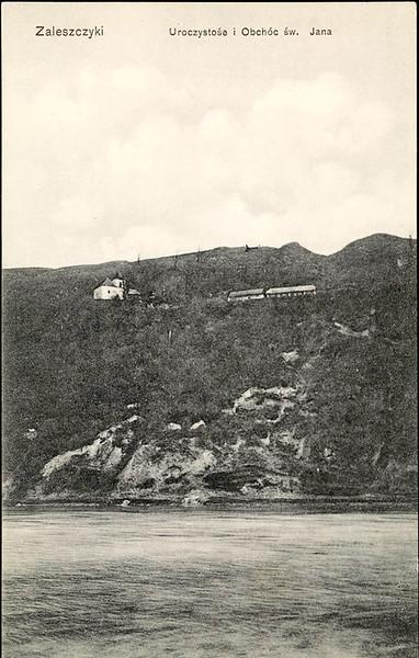 Монастир св. Івана на правому березі  Дністра