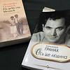 На сторінках цієї книжки є епізод про його життя в Заліщиках та історія пошуку дівчини в яку закохався.