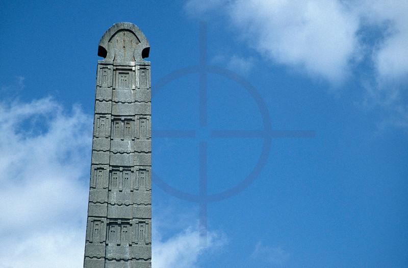 Stele, Aksum, Northern Ethiopia