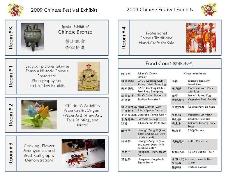 Chinese Festival Program p3