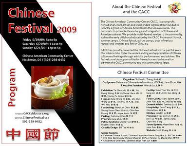 Chinese Festival Program p1