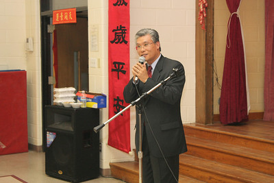 Director Wang of TECRO