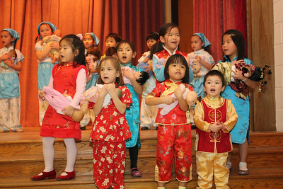 New Year's Songs 新年獻歌 - Chinese School Pre-K, K, and 1st grade classes