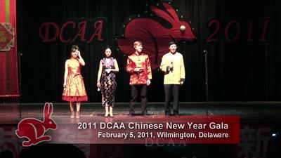 20110205 DCAA Chinese New Year Gala 00 Short