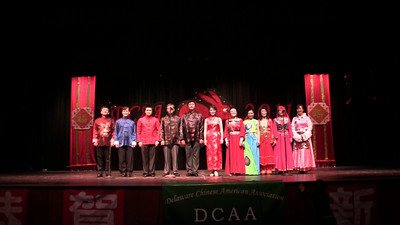 20110205 DCAA Chinese New Year Gala 18