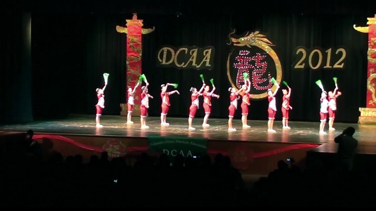 Dancing: Young Village Girls 舞蹈 山村小姑娘<br /> Chun Hui Dance Class春晖中文学校舞蹈班, 指导老师: 吴枫