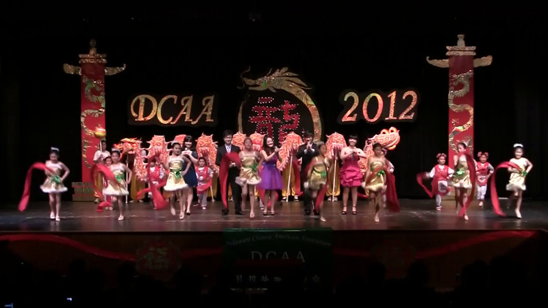 Singing & Dancing: Joyful Chinese New Year<br /> 歌舞  欢乐中国年<br /> DCAA, University of Delaware (UD)