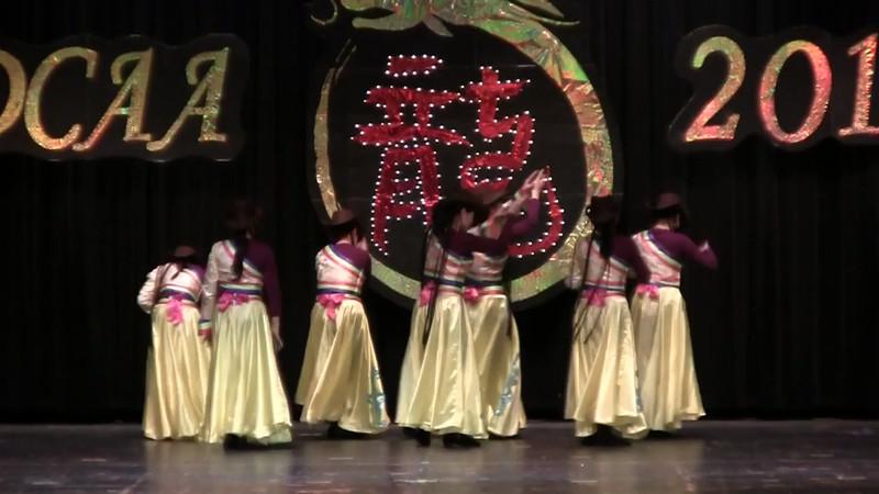 Dancing:  The Love Song of Kangding 舞蹈 康定情歌<br /> DCAA Chun Hui Dance Troupe 春晖舞蹈社